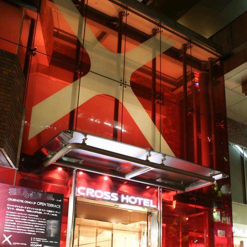 【新幹線付プラン】クロスホテル大阪(びゅうトラベルサービス提供)
