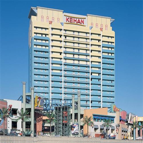 【新幹線付プラン】ホテル京阪 ユニバーサル・シティ(びゅうトラベルサービス提供)