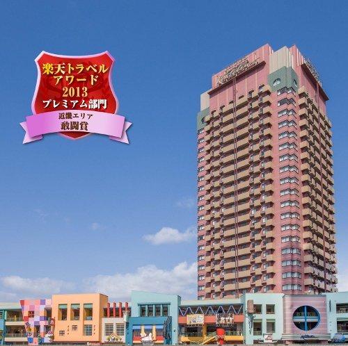 【新幹線付プラン】ホテル近鉄ユニバーサル・シティ(びゅうトラベルサービス提供)