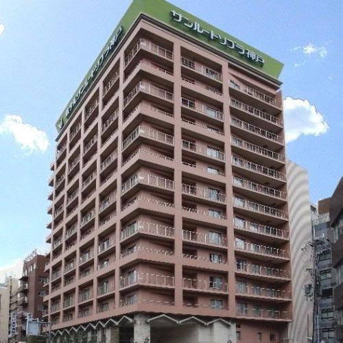 【新幹線付プラン】ホテルサンルートソプラ神戸(びゅうトラベルサービス提供)