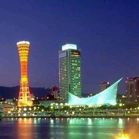 【新幹線付プラン】ホテルオークラ神戸(びゅうトラベルサービス提供)