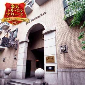 【新幹線付プラン】ホテルモントレ神戸(びゅうトラベルサービス提供)