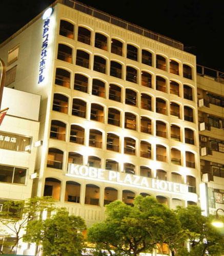 【新幹線付プラン】神戸プラザホテル(びゅうトラベルサービス提供)