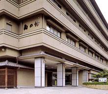 【新幹線付プラン】有馬温泉 角の坊旅館(びゅうトラベルサービス提供)