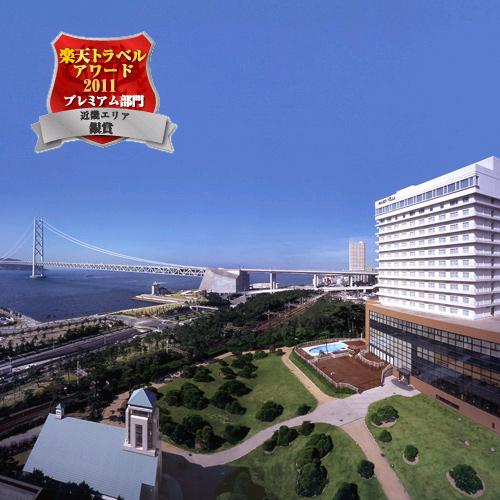 【新幹線付プラン】シーサイドホテル舞子ビラ神戸(びゅうトラベルサービス提供)