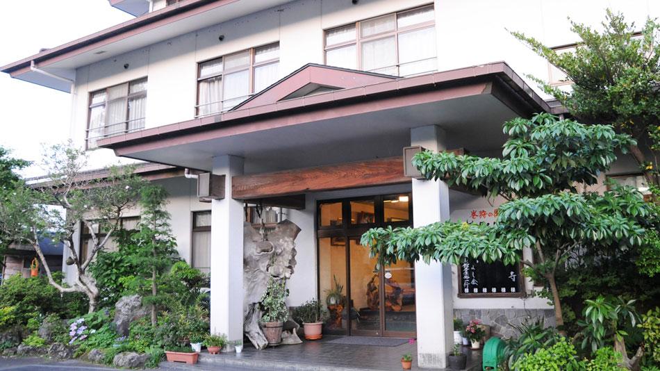 富士遊湯の郷 大野路