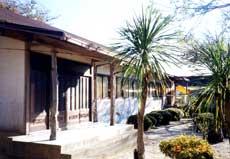 旅館 黒島荘<大分県>