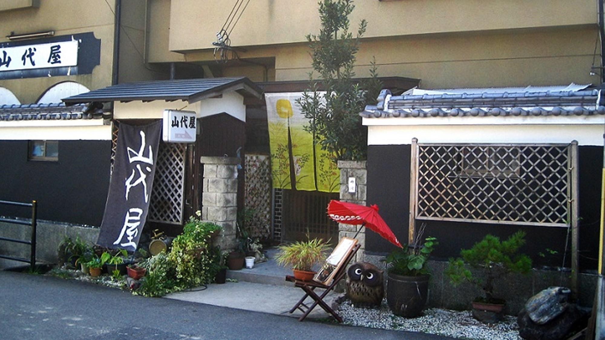 奈良癒しの宿山代屋
