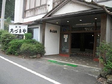 あづまや旅館 <宮城県>