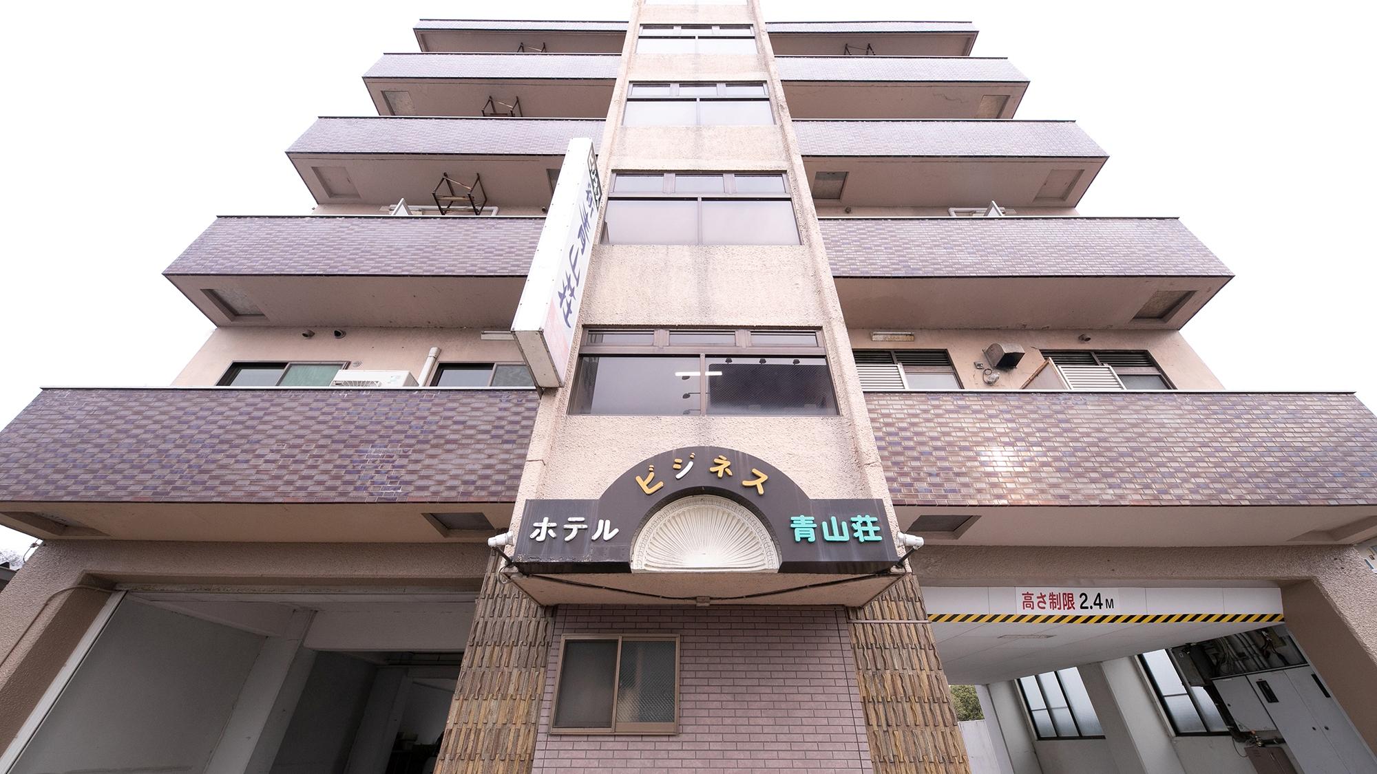 山鹿温泉 新青山荘(しんせいざんそう)