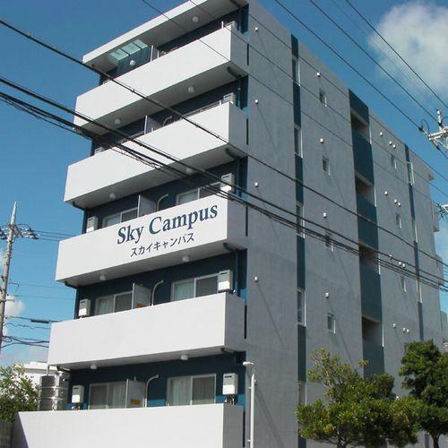 沖縄コンドミニアム Sky Campus