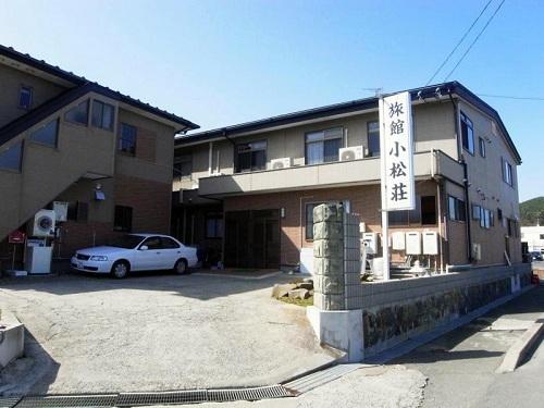 旅館小松荘
