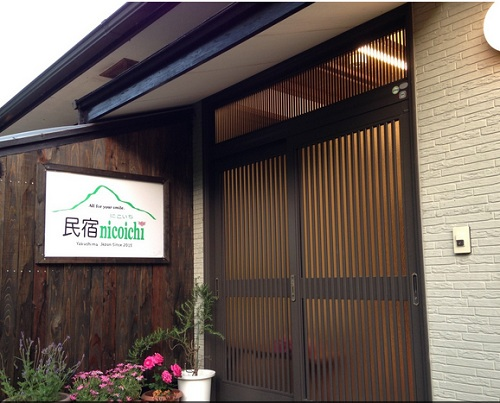 民宿nicoichi