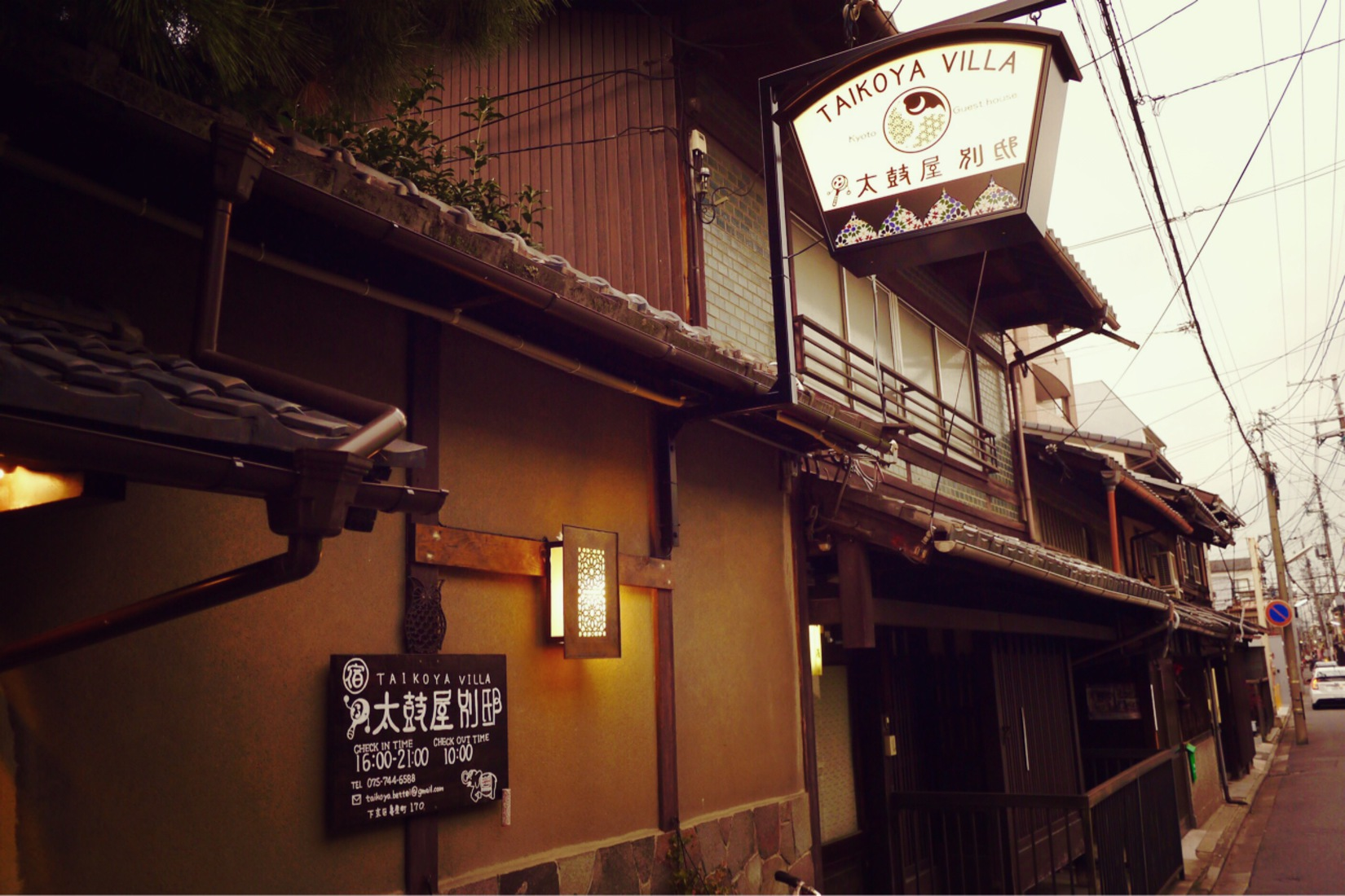 ゲストハウス 太鼓屋 別邸◆楽天トラベル