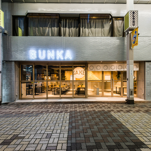 BUNKA HOSTEL TOKYO (ブンカホステル東京)