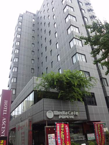 【JR列車付プラン】ホテルアセント福岡(JR九州旅行提供)