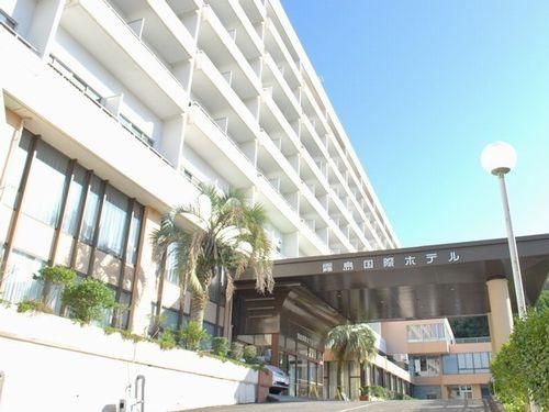 【JR&バス付プラン】湯けむりとにごり湯の宿 霧島国際ホテル(JR九州旅行提供)