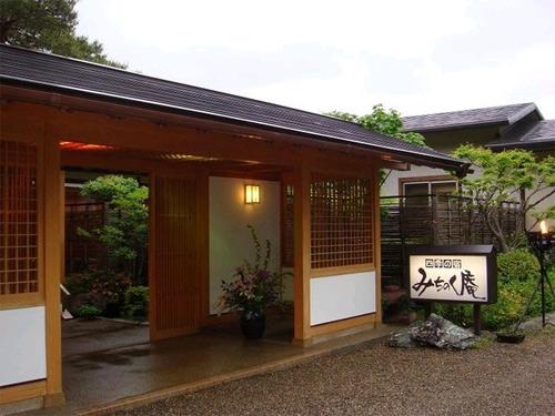 【新幹線付プラン】四季の宿みちのく庵(びゅうトラベルサービス提供)