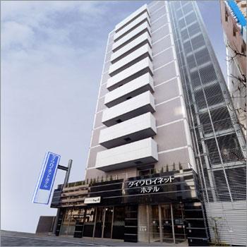 【新幹線付プラン】ダイワロイネットホテル東京赤羽(びゅうトラベルサービス提供)