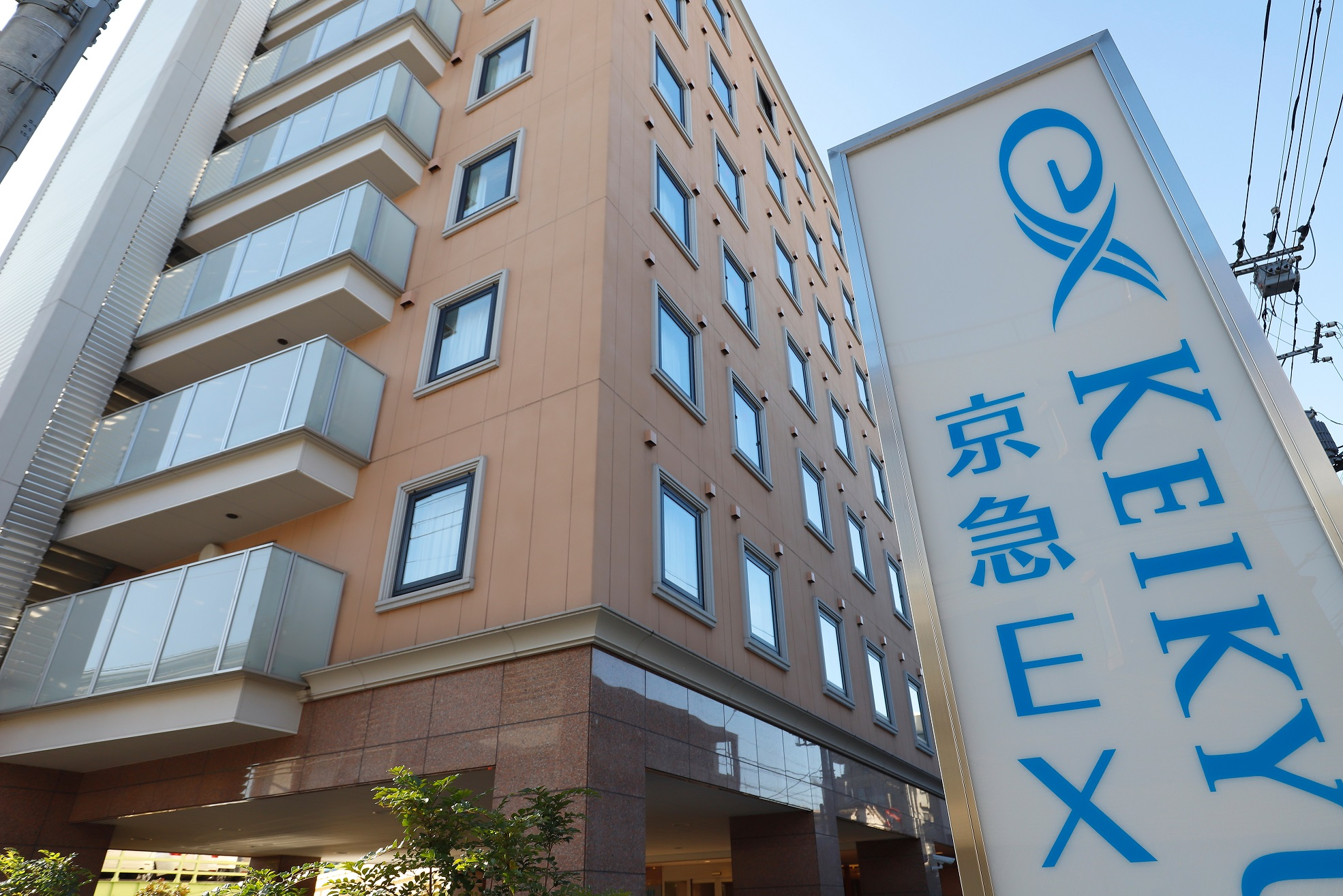 タマディアホテル羽田(2016年3月18日OPEN)