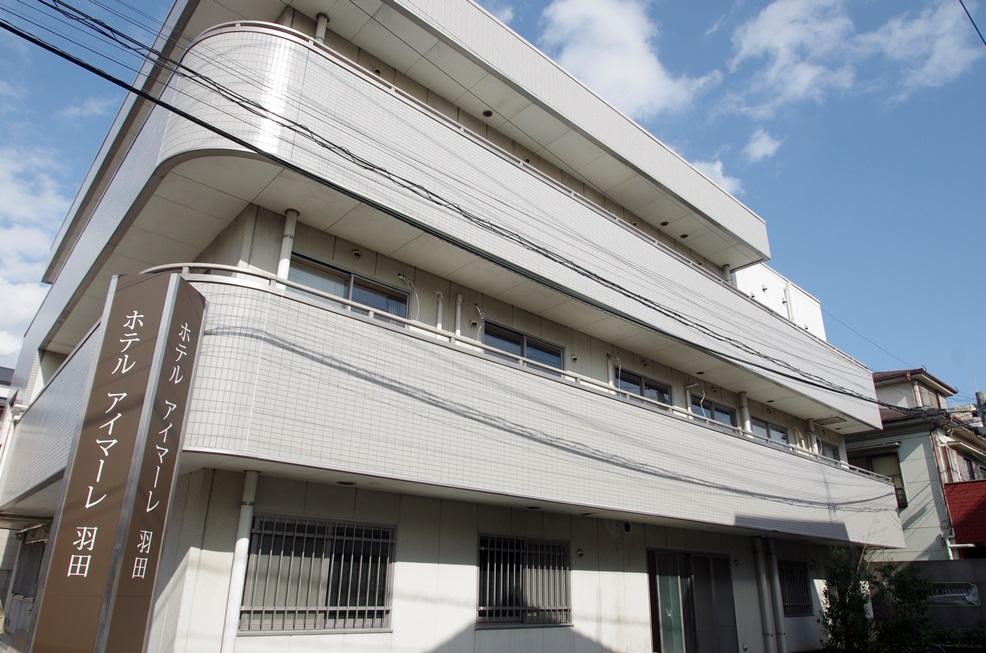 ホテル アイマーレ 羽田の詳細