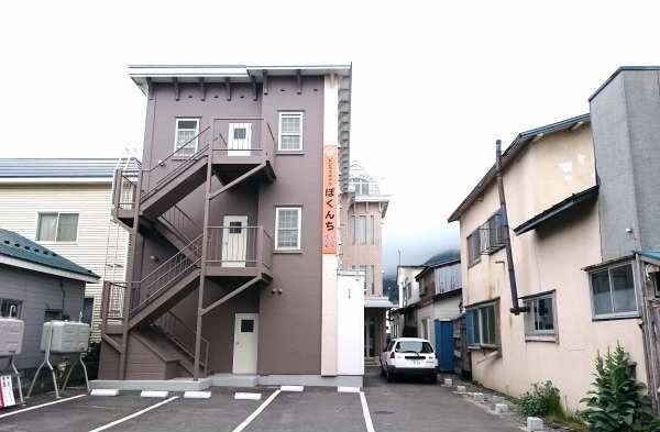ビジネスホテルぼくんち函館