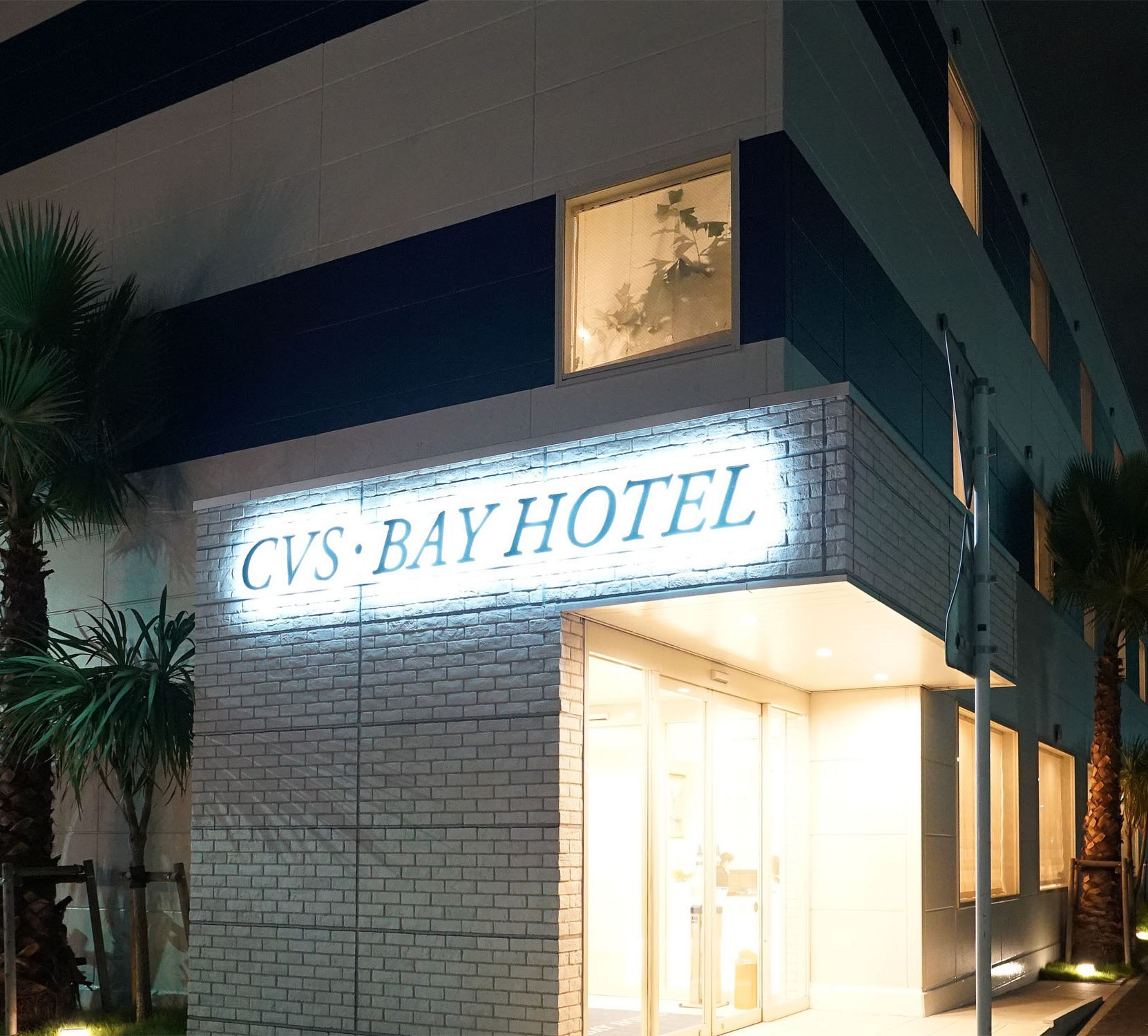 CVS・BAY HOTEL 新館
