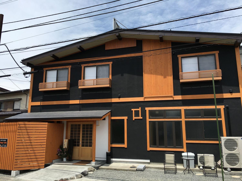 ゲストハウス オレンジ・キャビン