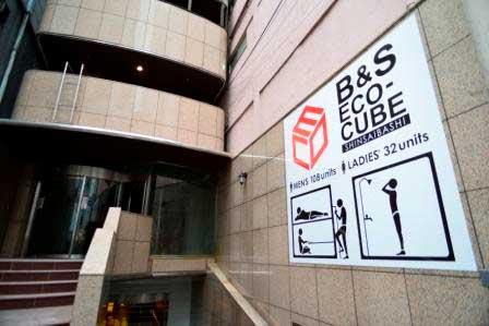 B&S エコキューブ心斎橋(旧:ニューカプセルホテル アルデバラン)