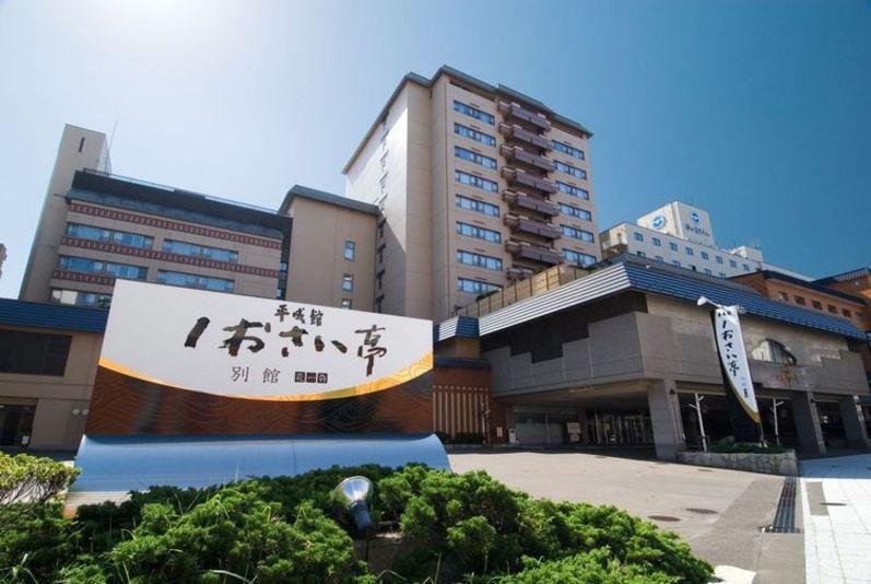 【新幹線付プラン】湯の川温泉 平成館 しおさい亭(びゅうトラベルサービス提供)