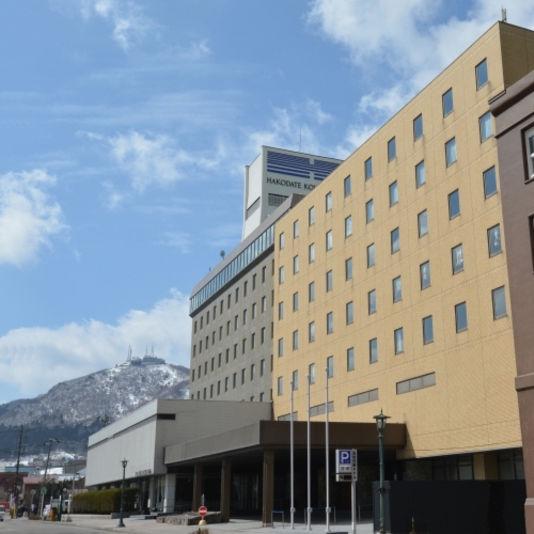 【新幹線付プラン】函館国際ホテル(びゅうトラベルサービス提供)