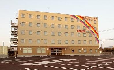 HOTEL AZ 宮崎都農店