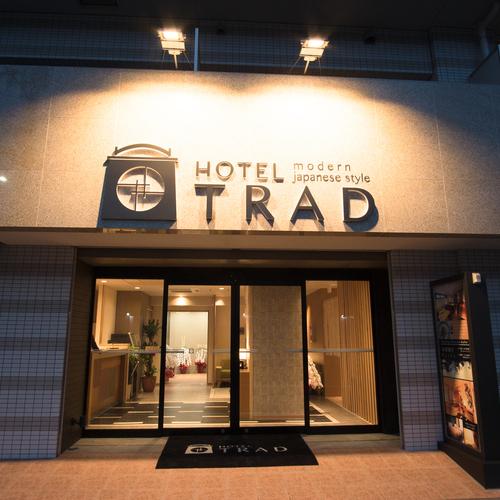 HOTEL TRAD(ホテル トラッド)