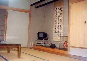 別府温泉と寺の宿 瑞光寺大谷会館 画像