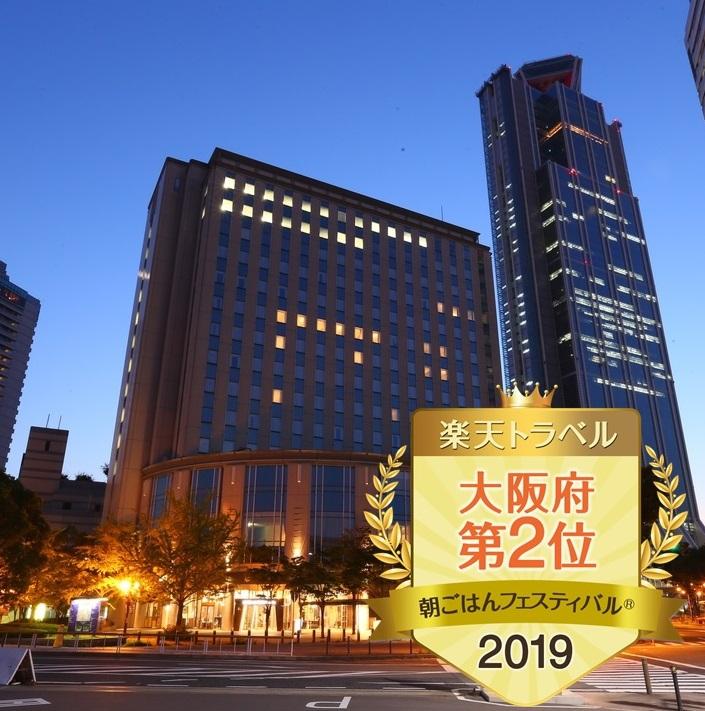 ホテル・ラ・レゾン大阪