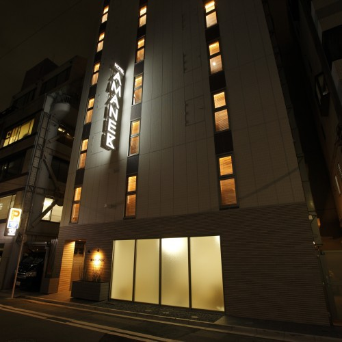 ホテル アマネク 銀座イースト(2016年6月11日オープン)