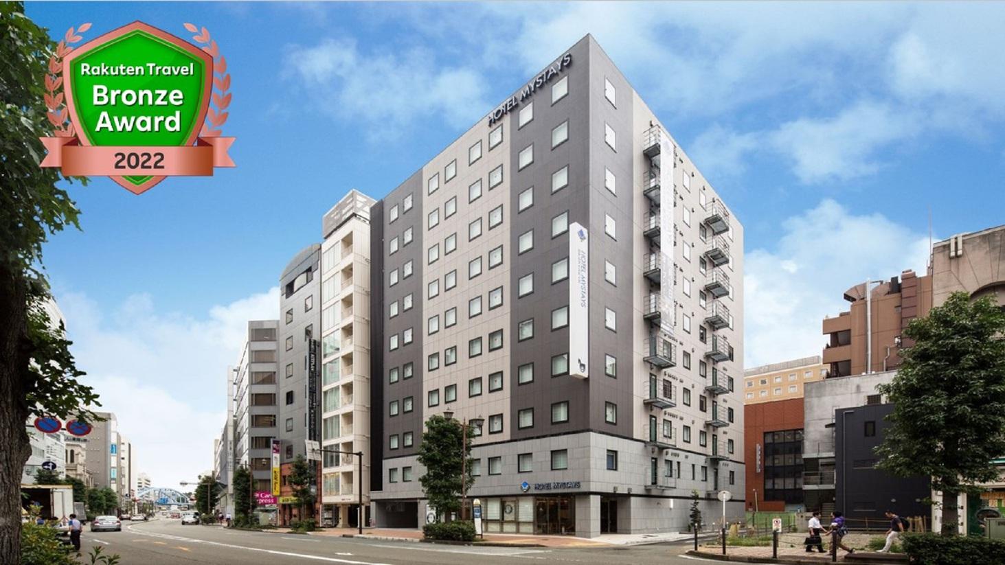 ホテルマイステイズ横浜関内(2016年10月12日オープン)