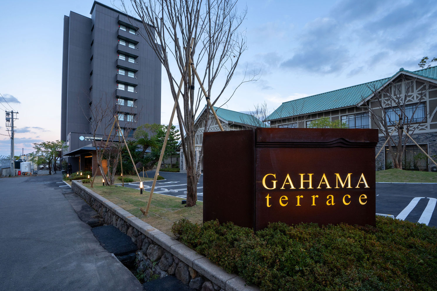 GAHAMA terrace / ガハマ テラス