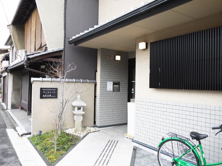 ヴィラコート烏丸七条 ゲストハウスイン京都