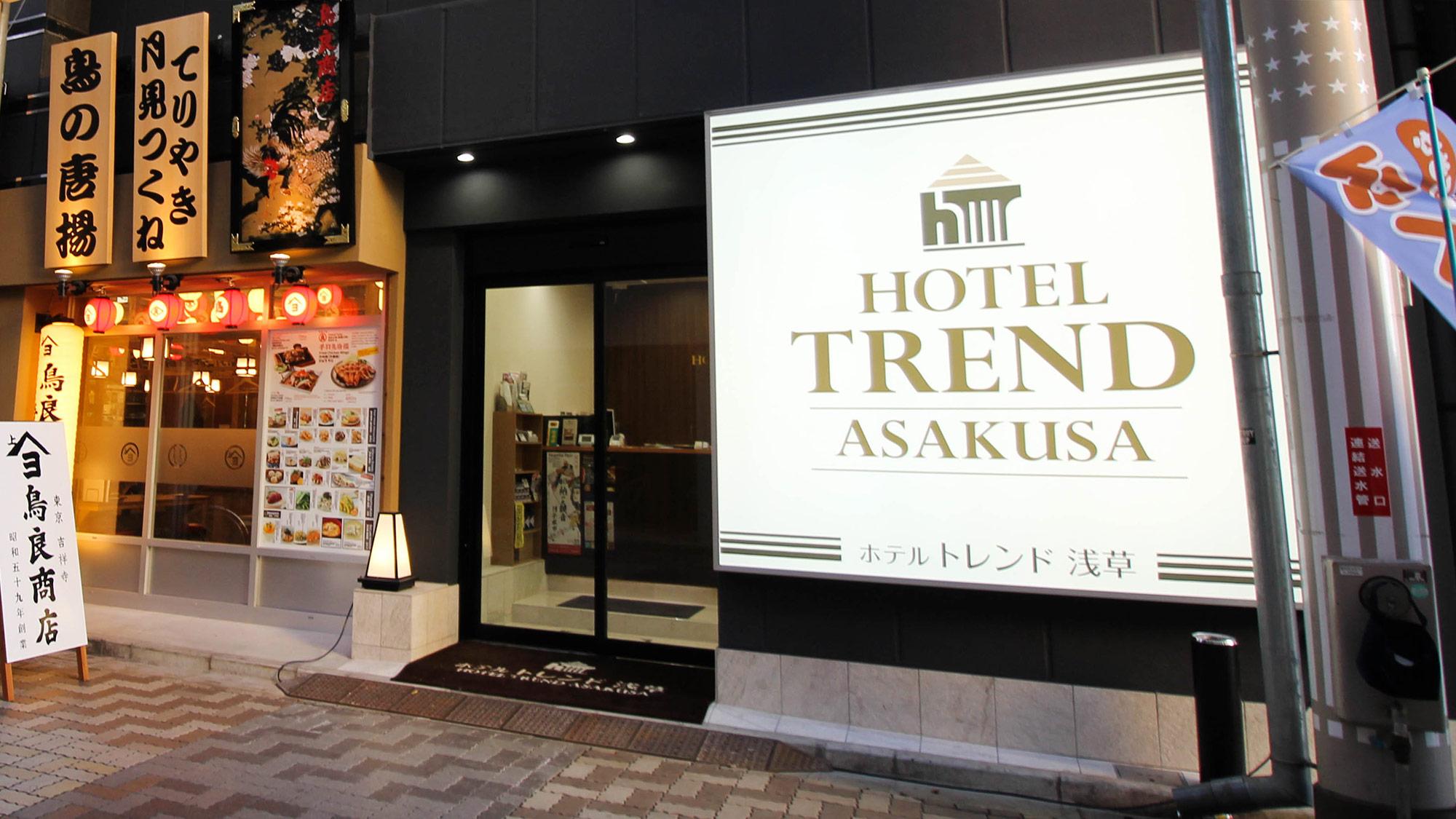 ホテル トレンド浅草I