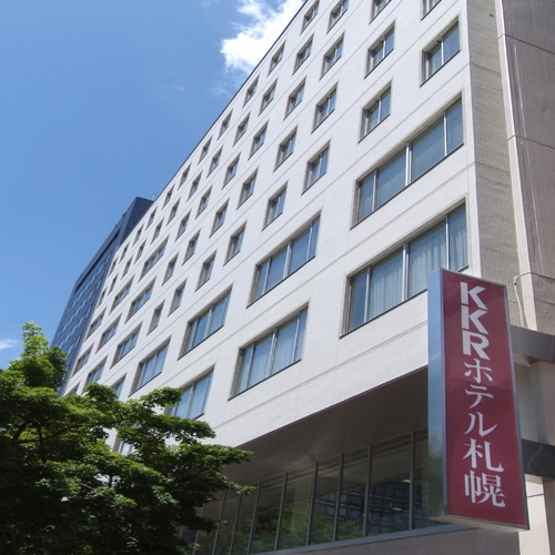 KKRホテル札幌