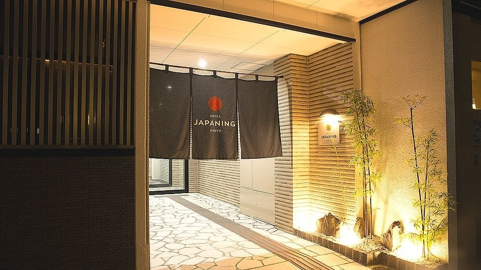 JAPANINGHOTELブリエ京都