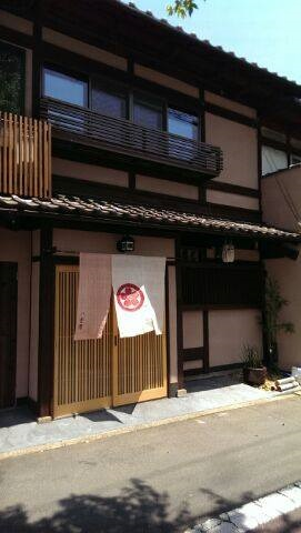 Kyoto Guesthouse 八重櫻