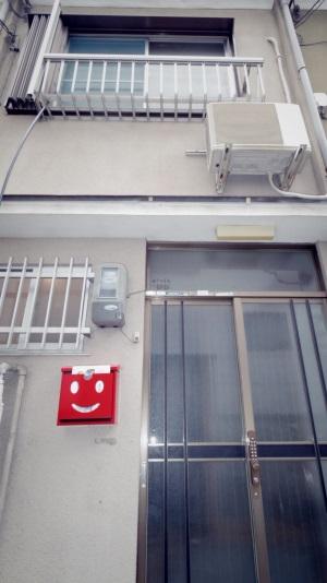 お宿 京都駅I
