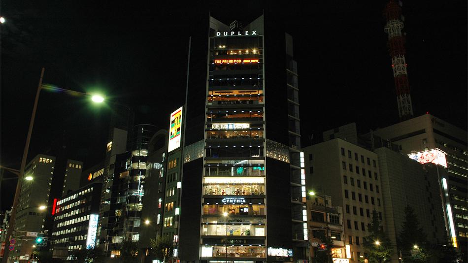 THE PRIME POD 銀座 東京