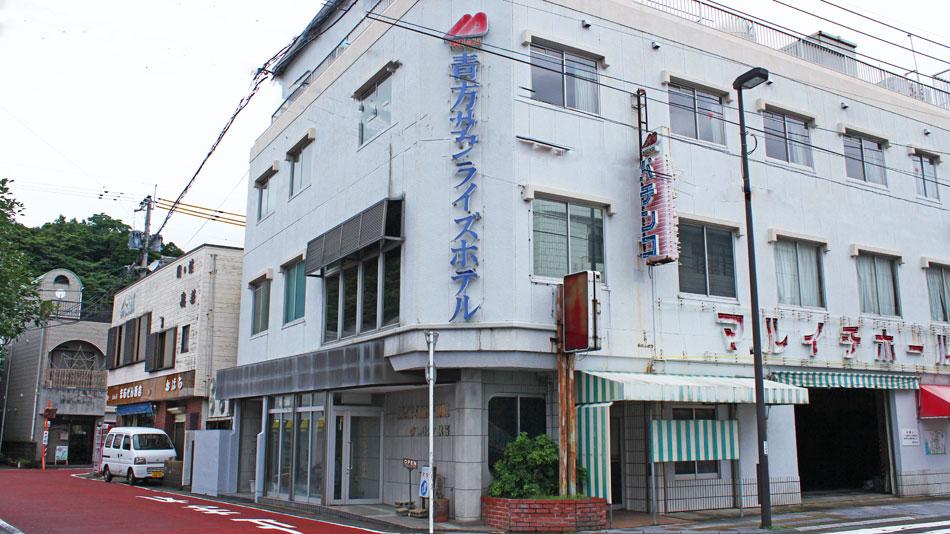 青方サンライズホテル <五島・中通島>