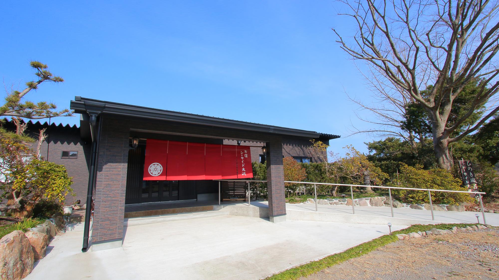 ひのき風呂の民宿 シーサイド大沢