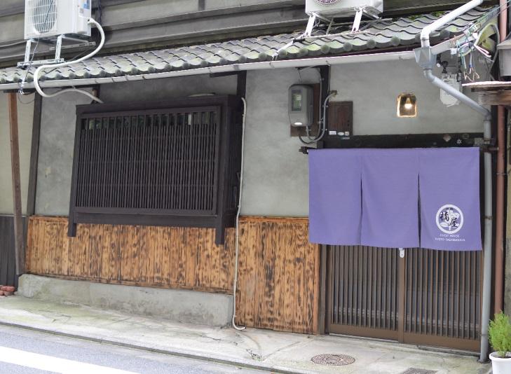 ゲストハウス 京都橘屋 今熊野