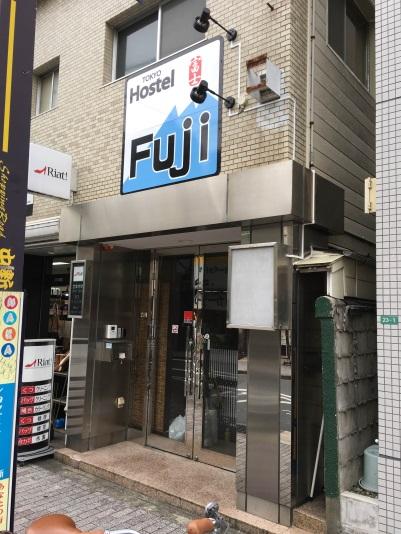 東京ホステルFuji