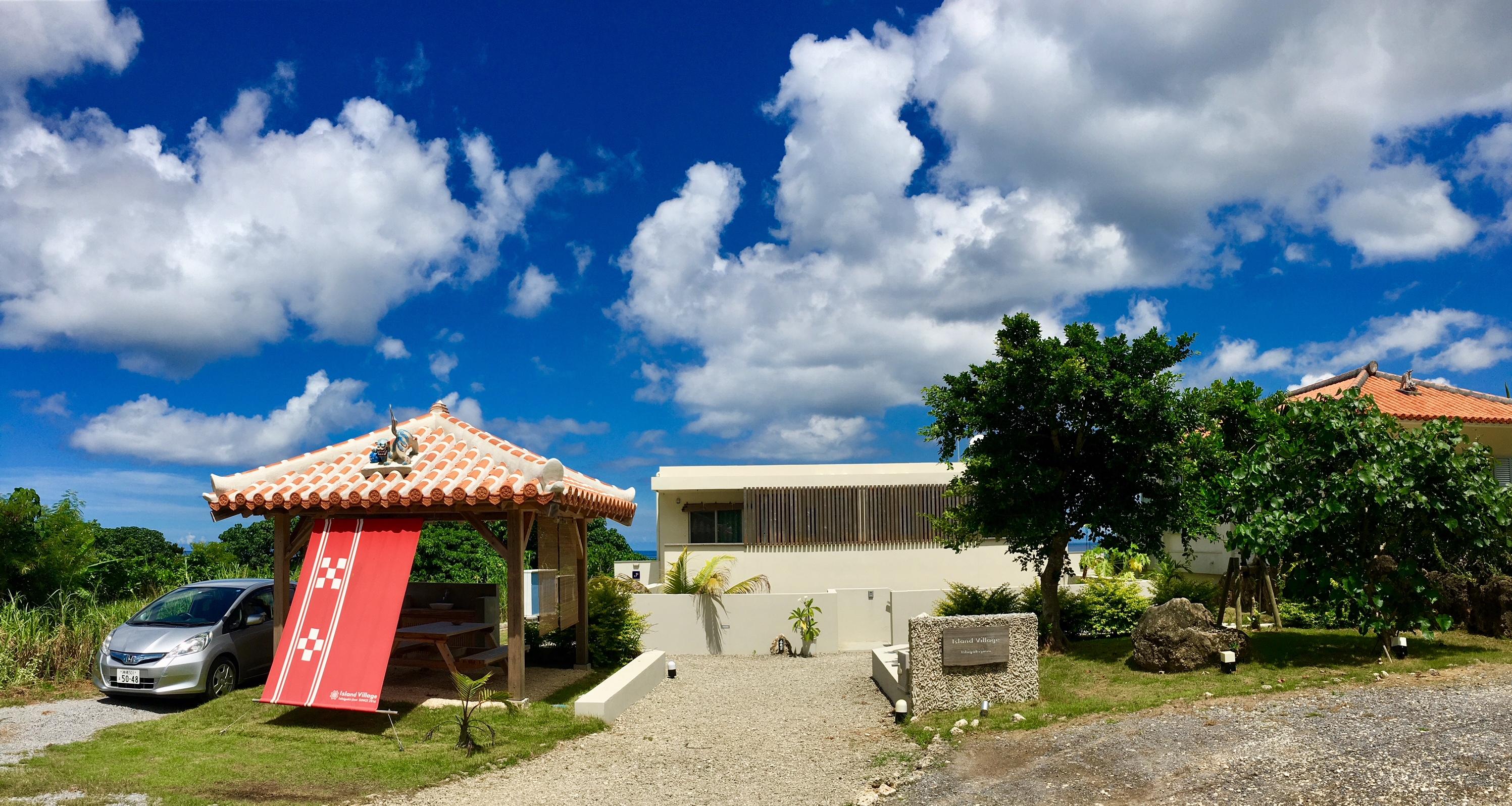 Island Village Ishigaki-jima <石垣島>